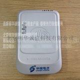 华视CVR-100B台式蓝牙居民身份证阅读机具