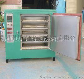 精密小型干燥箱 实验室专用小型烘箱 托盘式小型烤箱