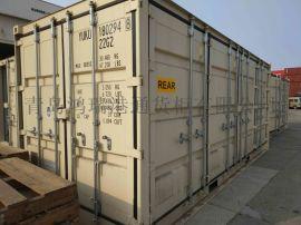 便宜  收购二手干货集装箱 二手冷藏集装箱二手集装箱房屋开顶箱框架箱等