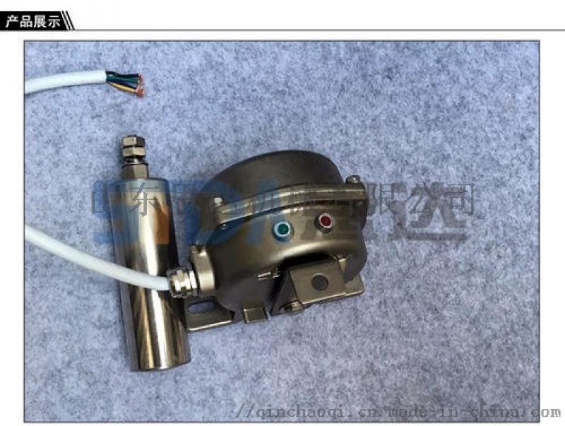PF-B8H4思達牌鋁鋅壓鑄跑偏開關大量庫存