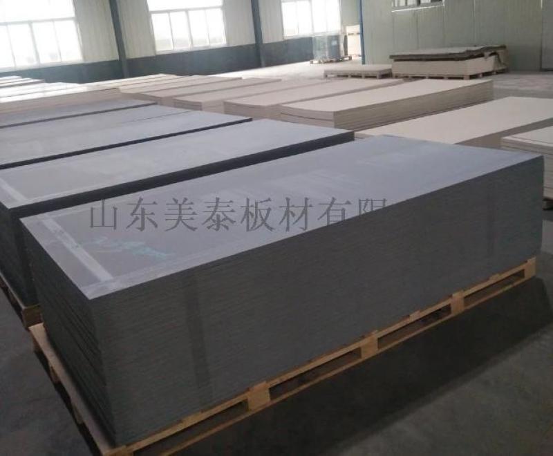 金剛板樓承板集裝箱地板玻鎂板硫氧鎂