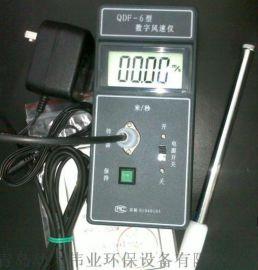 职业卫生检测风速风向仪