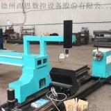 工业数控切割机 龙门式管板一体切割机 等离子切割机
