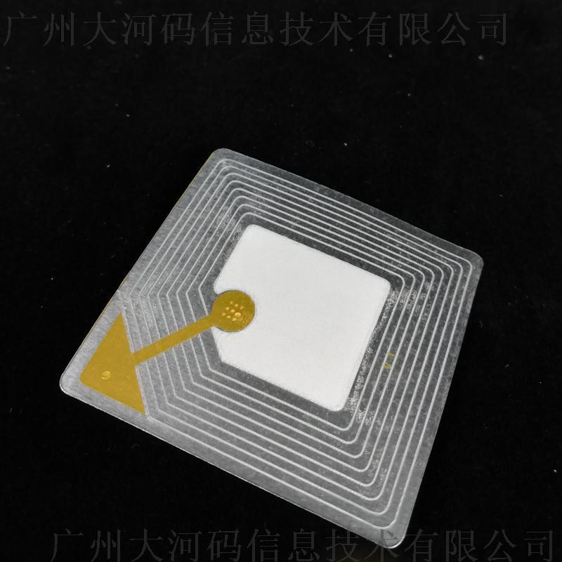 RF射頻防盜軟標籤貼紙 40mm X 30mm