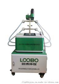 LB-2116 生物安全柜质量检测仪