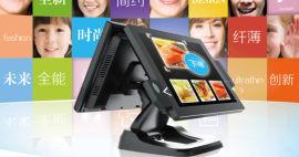 餐饮收银机哪个好, 触摸屏餐饮收款机