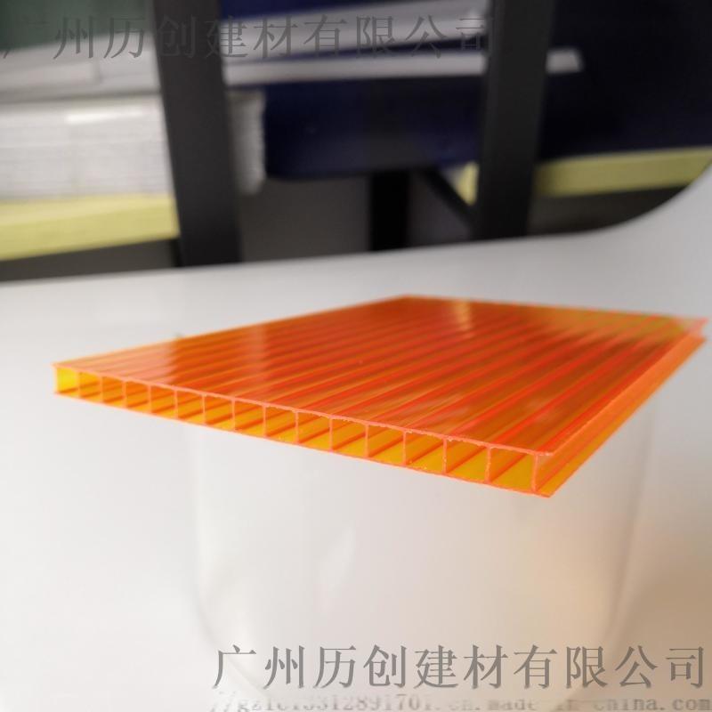 厂家批发pc阳光板 聚碳酸酯中空阳光板