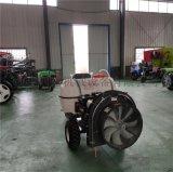 農用三輪柴油果園打藥機,自走式果園風送打藥機