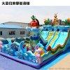 室外小型充气城堡滑梯组合儿童蹦床游乐场广场游乐设备