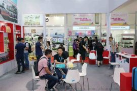 2019上海礼品及促销品展览会
