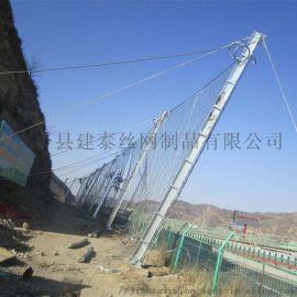 高速公路钢丝绳边坡防护网