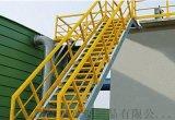 電工絕緣梯子抄表凳高度標準玻璃鋼絕緣抄表凳