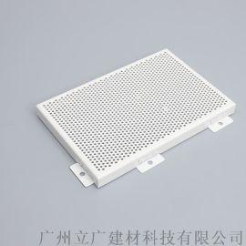 幕墙铝板厂家定制氟碳粉末仿大理木纹石纹铝单板