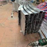 波浪形鋁方通吊頂 凹凸鋁方管吊頂 加工定製