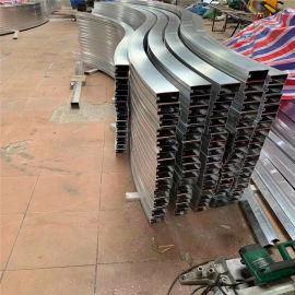 波浪形铝方通吊顶 凹凸铝方管吊顶 加工定制