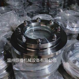 NB/T47017不锈钢316L法兰视镜冲洗装置