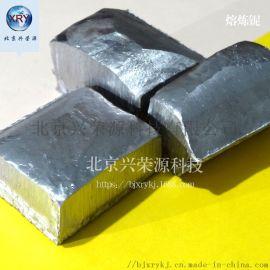 熔炼金属铌块 高纯铌块99.9%熔炼高纯铌块