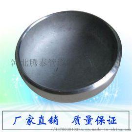 不锈钢封头 焊接封头 碳钢封头
