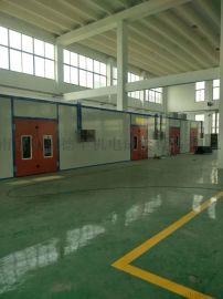 厂家直销家具喷漆房,环保型汽车烤漆房南京扬州