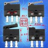 全新進口SSM小型微動開關,對刀儀限位開關,電子鎖