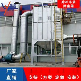 工业除尘脉冲布袋除尘器