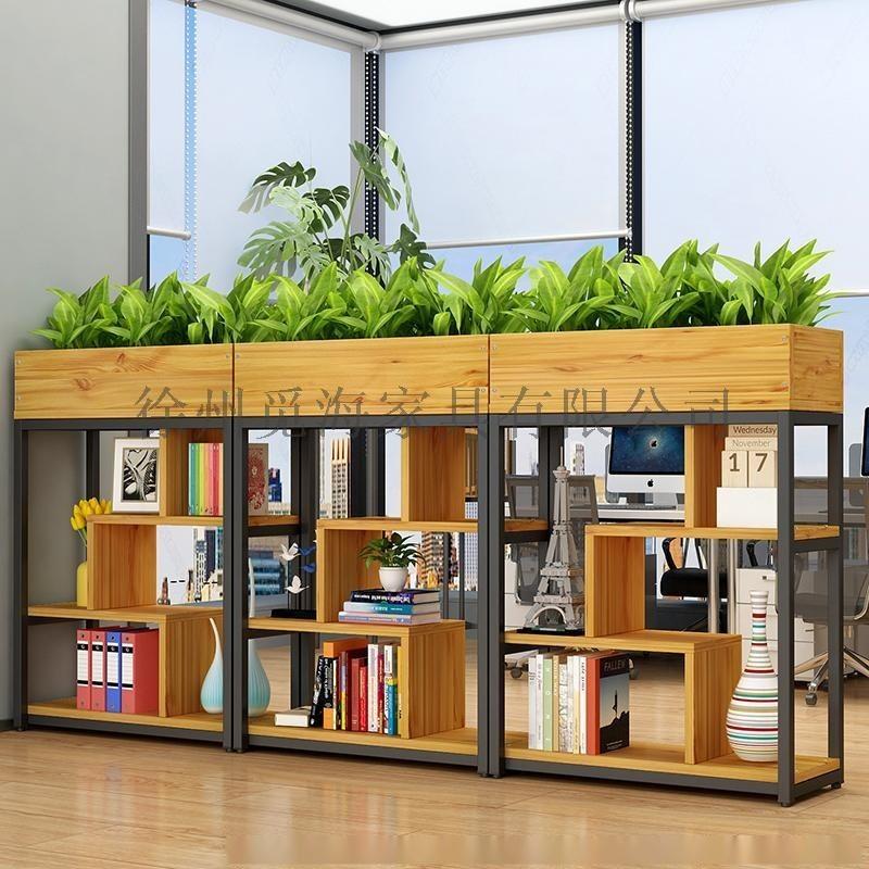 隔断置物架办公室装饰架餐厅屏风花架