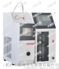 KD-R2014全自动蒸馏测定仪
