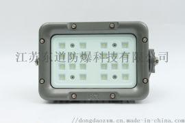 圆形多颗灯珠LED防爆吸顶灯