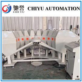 全自动辅料配料机,PVC小料配料机,自动上料系统