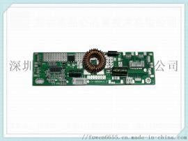 晶心品牌 480AM 液晶LED升压板 恒流板
