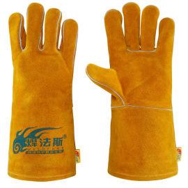 焊法斯牛皮电焊耐高温防热防刺穿隔热全套里焊工烧焊手套