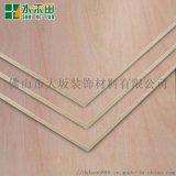 吉盛 E1级双面桃花芯实木多层防水家具胶合板