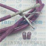 devicenet拖缆-  链电缆-拖链电缆