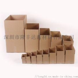 深圳专业纸箱定做 质量好 交期快