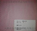 涤氨纶长孔网BWA0022