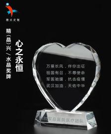 湖北援助爱心企业单位个人定制爱心水晶奖杯