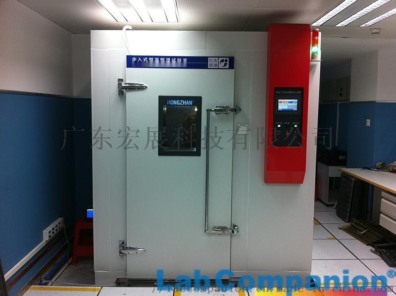 JJF1107-2003测量人体温度的红外温度计校准步入式恒温恒湿试验室