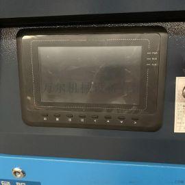 普乐特控制器主控器显示屏空压机控制器MAM-870