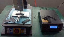 ABS小塑料盒密封超声波热熔压合焊接机