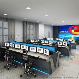 广州**定制多媒体监控室调度台 调度操作台厂家直销