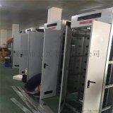 供应配电输电控制设备 xl-21动力配电柜空箱成套