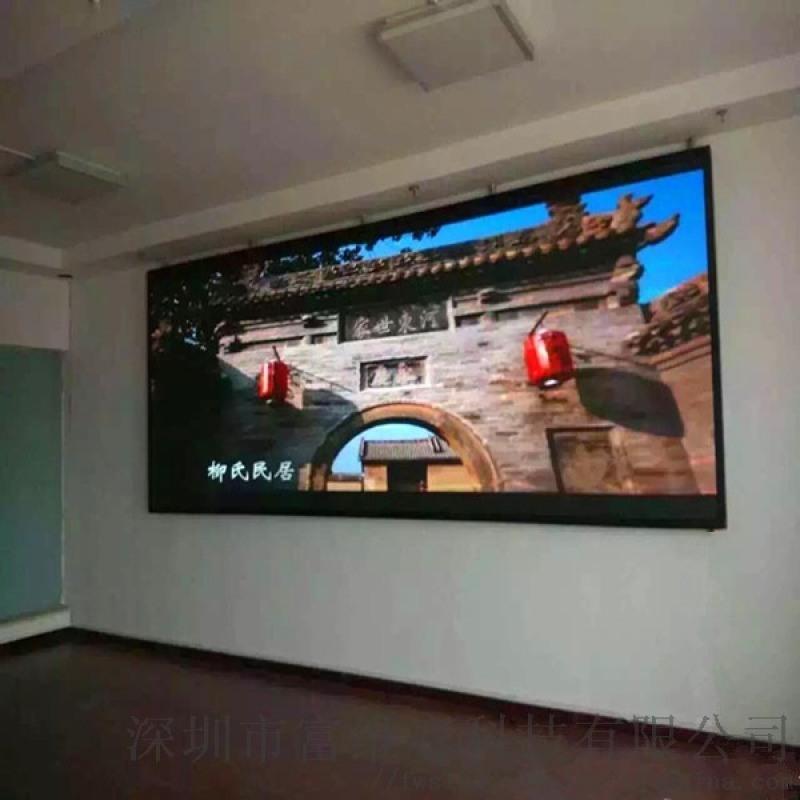 全綵廣告電子螢幕小間距顯示屏電子廠家