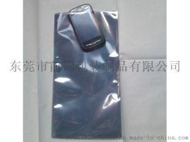 厂家直供防静电屏蔽袋 东莞防静电屏蔽袋厂家