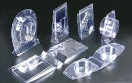 深圳吸塑包装生产商|深圳吸塑包装厂家