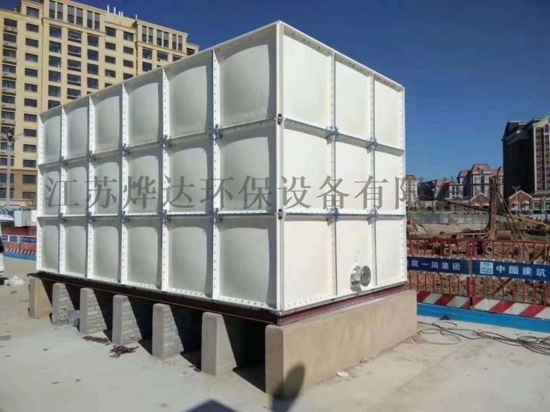玻璃钢水箱 玻璃钢保温水箱