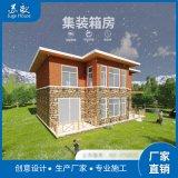 輕鋼龍骨結構 輕鋼別墅 陽光房 農村自建房