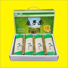 供应精品包装盒印刷 郑州大米包装印刷