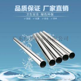 海南信烨不锈钢卫生管光亮管食品级不锈钢管