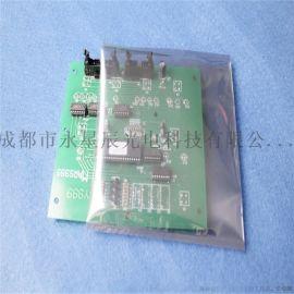 防静电屏蔽袋自封袋防静电 成都屏蔽袋防静电