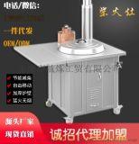 柴火灶,天猫淘宝源头厂家(支持验厂),农村柴火炉,不锈钢灶炉